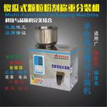 自动茶叶滚筒杀青机农业机械小型制炒茶加工生产机械