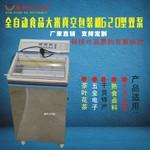 厂家直销小型颗粒真空包装机茶叶大米真空包装机真空包装机械设备