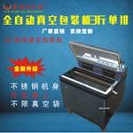 全自动称重颗粒粉末粉剂干燥剂袋泡茶三边封口多功能包装机械设备